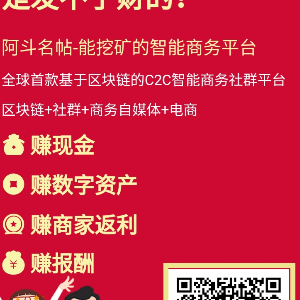 https://adoucard.oss-cn-beijing.aliyuncs.com/pic/4c844ec5-75f7-4153-bd78-6f148a0180b3258223_300_300.png
